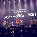 Mr.ふぉるて メジャーデビューを発表、祝福と熱気に包まれたO-EAST公演のオフィシャルレポート到着