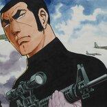 【追悼】日本の漫画を成長させた!さいとう・たかをの功績とその素顔