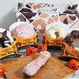 【ミスド実食ルポ】このキュートさはもはや罪・・・!可愛いおばけドーナツとおうちハロウィンを