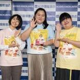 田辺智加、夢はぼる塾でキッチンカー「全国にスイーツを届けたい。吉本にも…」 その腕にはプロからお墨付き