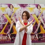米倉涼子、これぞ目の保養!?内田有紀と大人可愛い横ピース!