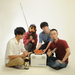 四人組ロックバンド・家主、2年振り2枚目のフルアルバム『DOOM』をリリース