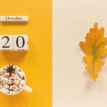 【10月20日】今日は何の日?老舗の日