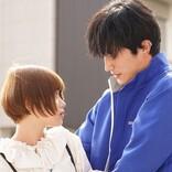森生(杉野遥亮)、ユキコ(杉咲花)に声を届きやすくするために…『恋です!』