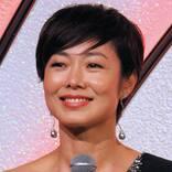 有働由美子、上田晋也に「アイドリングストップ」とディスられたそもそものワケ