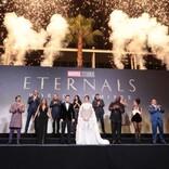 『エターナルズ』ワールドプレミア開催 アンジェリーナ・ジョリーの子どもたちも登場!