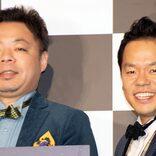 ダイアン・ユースケ、渋谷凪咲のお笑い力に脱帽 「2代目ユースケ差しあげる」