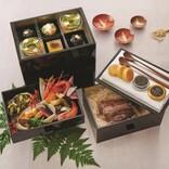 帝国ホテル東京、フランス料理仕立てのおせち料理「ふれんち おせち」を発売