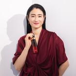 韓国コスメBONOTOX、BENIより高麗人参を使った高級クレンジングフォームを新発売