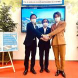 第20回日本鉄道賞特別賞を受賞した、大阪モノレール株式会社の医療従事者応援プロジェクト「ブルーエール号」イメージソングに、WITHDOMの「コトノハ」が決定!