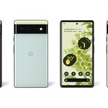 au、「Google Pixel 6」を10月28日に発売 - 128GBモデルのみで82,695円