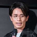 藤森慎吾、はんにゃ金田へのガチアドバイスに反響 「したたかさも必要」