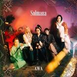 SolmanaがAAAMYYY、ermhoi、Nao Kawamura、吉田沙良迎えた新作EP『AWA』リリース&MV公開