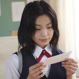 映画『ひらいて』作間龍斗らへ、芋生悠が撮影中に見せた役さながらの心遣い