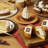 スタバ運営の人気ベーカリーに「絶品ケーキ&マリトッツォ」!スイーツ好き必見の3品登場
