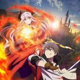 TVアニメ『勇者、辞めます』、来年4月放送!小野賢章・本渡楓らキャスト情報