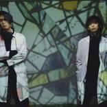 "lynch. 悠介×真空ホロウ 松本明人の新ユニット""健康""、お披露目となった配信ライブ音源をデジタルリリース"