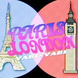 YABI×YABI、新曲「パリロンドン」のMV公開