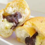 【ファミリーマート新商品ルポ】あんバター好き必食!もっちりパンからあふれるつぶあんとバターに大満足「あんバターフランス」