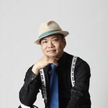 今井亮太郎、2022年1月にBillboard Live YOKOHAMA公演を開催