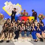 「小室さんに送ろうって…」DJ KOO、乃木坂4期生&ぺこぱとの集合SHOT公開