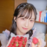 AKB48 小栗有以、『ミスいちごIDOL』で初審査員「いろいろと気付かされたことも多く貴重な機会に」
