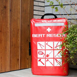浸水時にも水没しないリュック型の災害救助工具セットが登場
