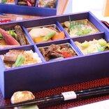 特産品がギッシリ!  老舗料亭「なだ万」×高知県のコラボ弁当が登場