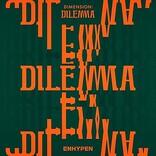【ビルボード】ENHYPEN『DIMENSION : DILEMMA』が総合アルバム首位