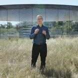 これもエコロジー。Apple本社の草むらが話題 #AppleEvent