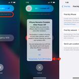 iOS15の新機能! 紛失したiPhoneの電源がオフでも探す方法