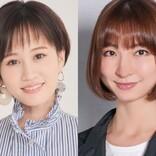 前田敦子&篠田麻里子、板野友美の出産をお祝い! 第1子を抱っこする姿に反響