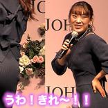 フワちゃん、モニターに映った自身の美尻に感嘆の声!「うわ!きれー!!びっくりした!」田中みな実×PEACH JOHNファーストガードル発売記念イベント