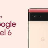 Pixel 6は「3年」のOSアップデートが提供予定。でもセキュリティパッチは「5年」の謎