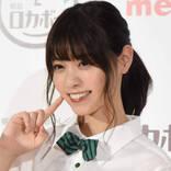 """西野七瀬、共演者が爆笑した""""最近の愚痴""""とは?「スタジオとかも私は…」"""
