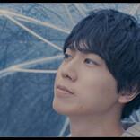 声優・梶原岳人、1stミニアルバムより新曲「魔法が解けたら」のMVを公開