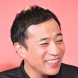 ナイツ塙、初めて会った松田聖子にメロメロ「今まで見た女性の中で一番、可愛かった!」
