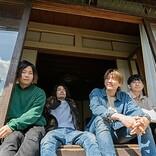 """日本を笑顔にするロックバンド""""irienchy""""、10/27にミニ・アルバム『○○者』リリース"""