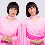 木村多江&安藤玉恵、阿佐ヶ谷姉妹役に手ごたえ「芸人さんの気分」 ピンクのドレス姿も披露