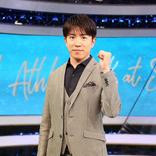 村上信五 フジの北京五輪メインキャスターに 東京に続く大役「喜びしかございません」