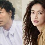 岩田剛典、傷ついた篠原涼子を優しく受け入れ…禁断の愛を描く『金魚妻』出演決定