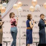 田中みな実×PEACH JOHNファーストガードル発売! おすすめの使い方や選び方は?