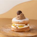 芋栗かぼちゃをふんだんに!「koe donuts kyoto」モンブランシリーズ登場
