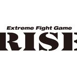 RISE大阪大会の追加カードが決定! 来年のナンバーシリーズ日程も発表