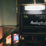 """Analogfish『SHELTER 30th Anniversary """"Look back on THE 1991-2021""""「荒野 10th Anniversary Tour Extra」』"""