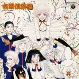 歴代りぼんで一番好きな漫画、3位『ママレード・ボーイ』!『神風怪盗ジャンヌ』『天使なんかじゃない』は何位?