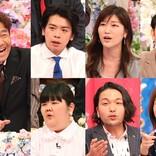 上田晋也、渋谷凪咲を「芸人たちの席に座らせようかな(笑)」