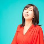 岡村孝子が活動36周年目となるソロデビュー記念日に新曲『女神の微笑み』Music Videoのスペシャルバージョンを公開!