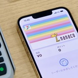 nanacoがApple Payで使えるようになりました。ウォレットでポイントも見れるぞ!