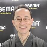 井上慶太九段「2人とも『まさか』という感じでした」 慶事ラッシュにえびす顔